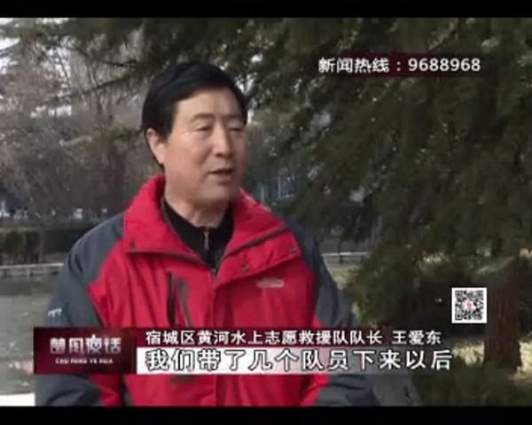 """【暖新闻】小伙醉酒掉出车外   寒夜""""睡马路""""巧遇救援人员"""
