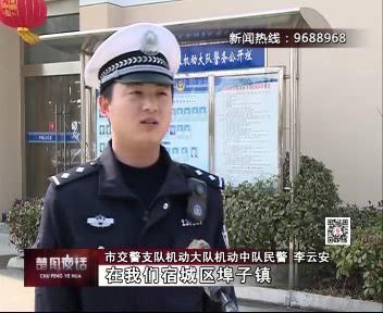 """编造""""民族资产解冻大业"""" 男子诈骗数万元被抓"""