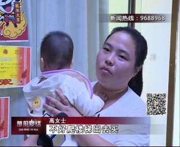 """京东超市""""星火燎原""""""""百城行""""空降宿迁"""