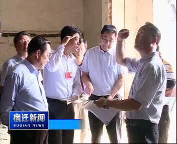 市领导调研推进泗洪县生态经济示范镇建设