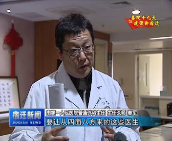 我是党代表 朱伟:打造一支带不走的医疗队