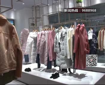 """连续降温:冬装大量上市 羽绒服的价格有点""""壕"""""""