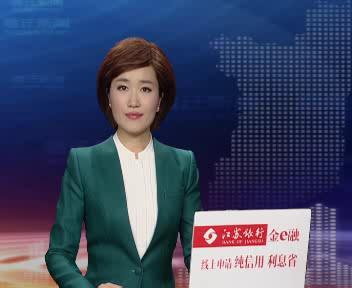 """洋河新区仓集镇: 学校村变""""垃圾村"""""""