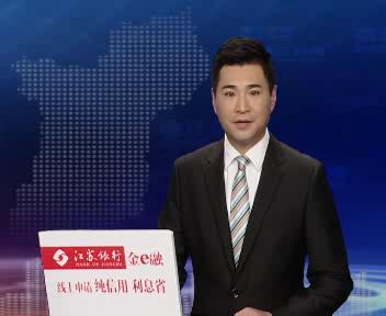 魏国强到洋河新区 泗阳调研