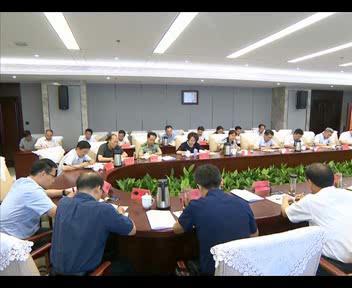 张爱军主持召开市委国家安全委员会第一次会议  坚决扛起维护国家安全政