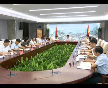 张爱军主持召开市委审计委员会第一次会议 切实担负新时代审计工作新使命
