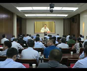 我市组织收听收看全省解决形式主义突出问题为基层减负工作视话会议