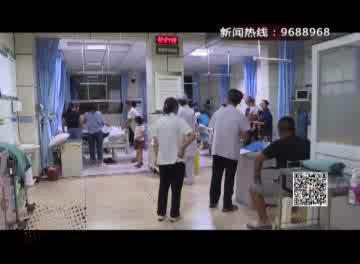"""中秋小长假""""贪杯"""" 医院急诊""""病猫""""多"""