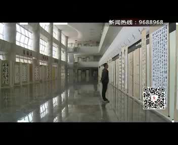 """骆马湖""""邂逅""""富春山 宿迁富阳书法交流展开幕"""