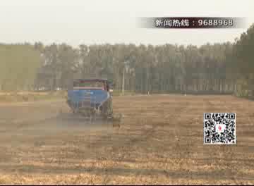 新农机亮相泗洪 播种更均匀长势更有利