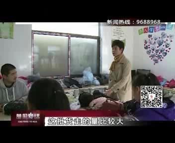 新闻故事:冬日里做活忙 残疾人之家很热闹