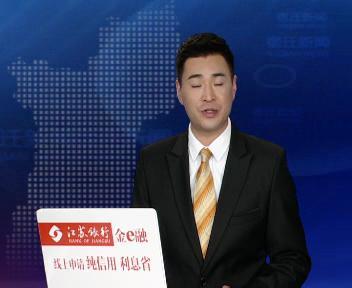 """我省召开响水""""3·21""""特别重大爆炸事故警示教育大会 张爱军王昊等市领导"""