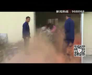 冬季洗浴场所隐患多 综合安全培训课防范未然