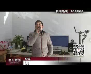 """二十七岁肝癌小伙李成的""""音乐梦"""""""