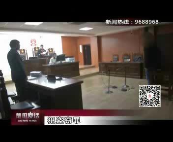 泗洪:农户偷盗千吨自来水 终为无知买了单