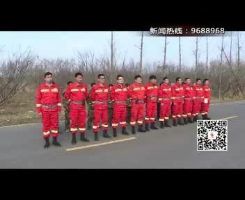 """森林防灭火演练 紧绷冬季防火""""安全弦"""""""