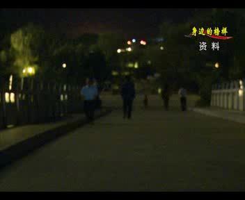 身边的榜样 社区民警祁宝伟:为民服务永远在路上