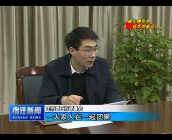 """团市委:人情""""新风""""青年当先"""