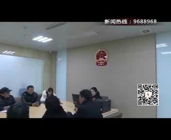 """泗阳法院出具""""支付令"""" 追回工资款196万元"""