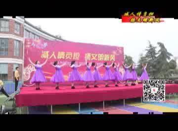 """""""减人情负担 扬文明新风"""" 惠民演出火热上演"""