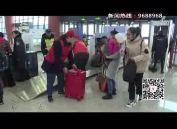 春运客流高峰来临 高铁站今天发送4000人