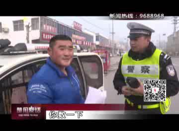 """春节出行安全:我市开展""""春猎""""行动 严查电动三、四轮车交通违法!"""