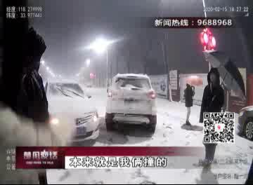 安全出行:降雪结冰6车相撞 还有险些冲入水池