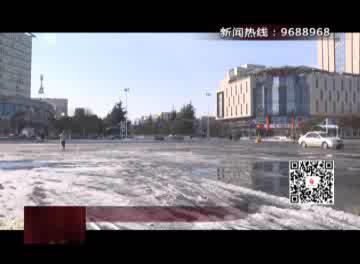 雨雪冰冻 部分交通出行受影响