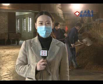 苏酒集团(洋河股份)今复工 宿迁近半规上工业企业已复工