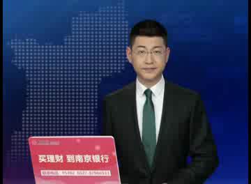 王昊调研市区重大产业项目开复工情况 有序推动重大产业项目开工复工