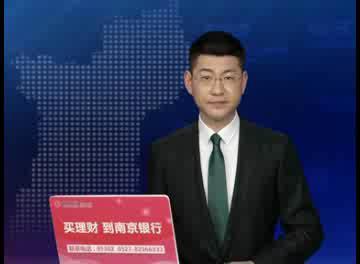 """宿迁电商产业园:数字战""""疫"""" 复工防疫两不误"""