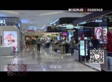 """""""疫""""线直击:金鹰商场营业啦!"""