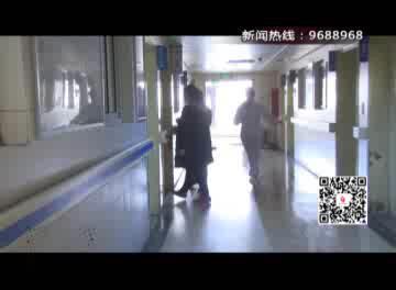 """剖腹产孕妇急需""""熊猫血"""" 热心市民伸援手"""