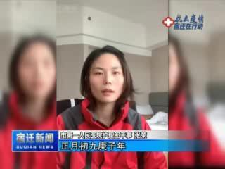 """直击""""疫""""线 武汉隔离病房里的""""诗人""""护士:我们共同的名字是江苏"""