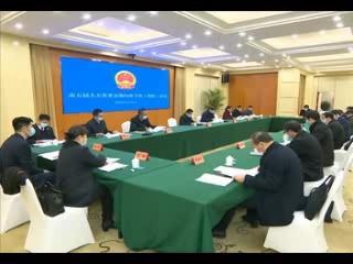 市五届人大常委会召开第21次会议