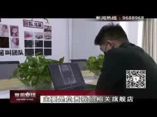 宿迁电商产业园:视频面试+培训 一网在手工作无忧