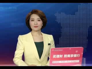 张爱军王昊带头捐款支持新冠肺炎疫情防控工作
