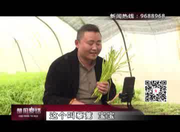 """【今晚讲述】张卫民:每天""""直播带货""""8小时 专卖本地农产品"""