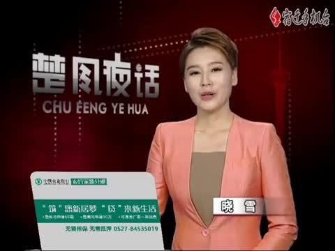小康青年说(6):夏海峰:新村官新作为 引项目富乡邻